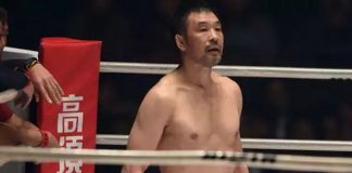 Kazushi Sakuraba e Frank Shamrock empataram em duelo de grappling pelo Rizin Fighting (Foto: Divulgação)