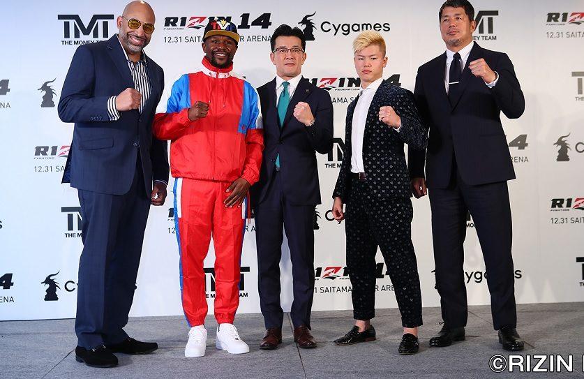 Regras de luta entre Floyd Mayweather e Tenshin Nasukawa são divulgadas; saiba
